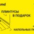 banner blog ru